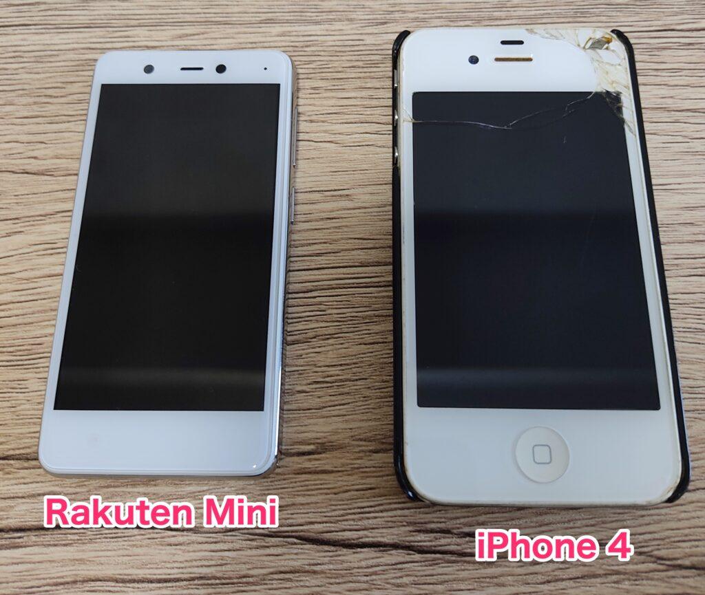 Rakuten MiniとiPhone4大きさ比較